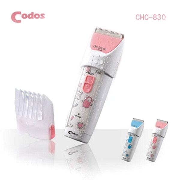 Bán sỉ tông đơ cắt tóc trẻ em Codos CHC 830